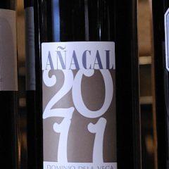 アニャカル  グラス¥550 ボトル¥3,200
